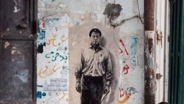 image du film As the Poet said