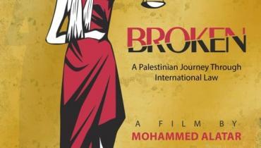 image du film Broken, voyage palestinien à travers le droit int